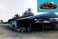 บ้านเดี่ยวหลุดจำนอง ธ.ธนาคารอาคารสงเคราะห์ สุพรรณบุรี สองพี่น้อง หนองบ่อ